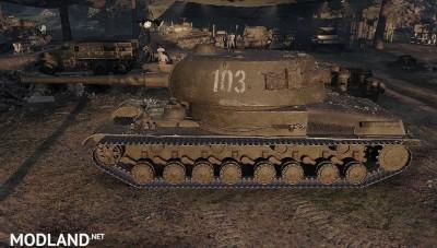 KV-4 Remodel , 1 photo